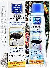 Kup Chłodząca maść przeciwbólowa - Hemani Dahan Naam With Black Seeds