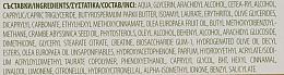 Krem do twarzy na dzień przynoszący natychmiastową ulgę - BioFresh Olive Oil Of Greece Express Comfort Day Care Cream — фото N4