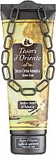 Kup Tesori d`Oriente Vaniglia E Zenzero Del Madagascar - Perfumowany krem pod prysznic