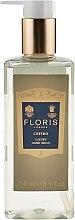 Kup Luksusowe perfumowane mydło w płynie do rąk - Floris Cefiro Luxury Hand Wash