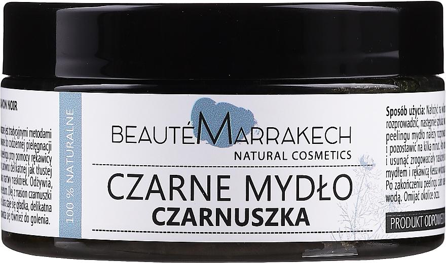 Naturalne czarne mydło Czarnuszka - Beaute Marrakech Savon Noir Moroccan Black Soap Nigella — фото N1