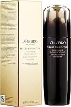 Kup Nawilżający lotion rozjaśniający do twarzy - Shiseido Future Solution LX Concentrated Balancing Softener