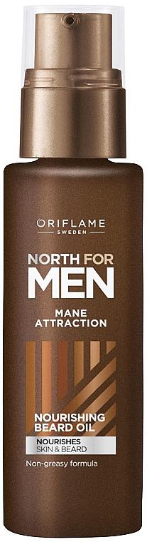 Olejek do pielęgnacji brody - Oriflame North For Men — фото N1