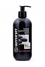 Kup Czarne mydło szungitowe w płynie do kąpieli i pod prysznic - Fratti Szungit Liquid Soap