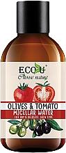 Kup Woda micelarna do twarzy do skóry suchej i wrażliwej Oliwki i pomidor - Eco U