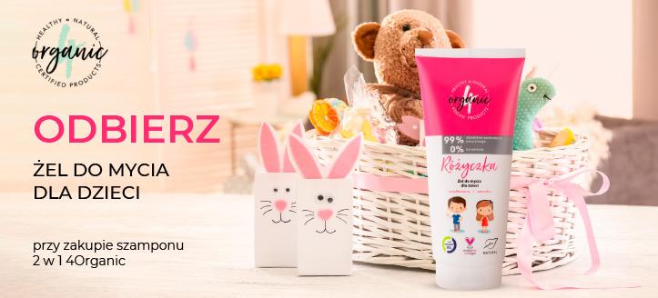 Przy zakupie szamponu dla dzieci 2 w 1, żel do mycia dla dzieci otrzymasz w prezencie.