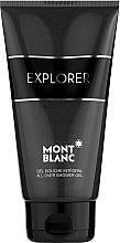 Kup Montblanc Explorer - Perfumowany żel pod prysznic