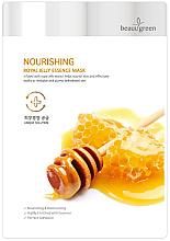 Kup Odżywcza maska na tkaninie do twarzy z mleczkiem pszczelim - Beauugreen Nourishing Royal Jelly Essence Mask