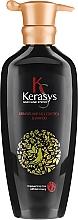 Kup Szampon przeciw wypadaniu włosów - KeraSys Hair Fall Control Shampoo