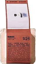 Kup Mydło w kostce - Toun28 S24 Yeast + Coffee Body Wash Soap
