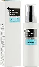 Kup Nawilżająca emulsja do twarzy z kwasem hialuronowym - Coxir Ultra Hyaluronic Emulsion