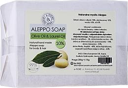 Kup Mydło aleppo w kostce 10% do suchej i normalnej skóry - E-Fiore