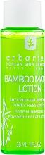 Kup Matujący balsam zwężający pory - Erborian Cleansing Lotion