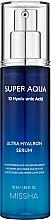 Kup Nawilżające serum do twarzy - Missha Super Aqua Ultra Hyalron Serum