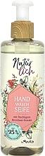 Kup Mydło w płynie do rąk z ekstraktem z jeżyny - Evita Naturlich Eco Liquid Soap