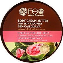 Kup Głęboko regenerujące kremowe masło do ciała Meksykańska guawa - ECO Laboratorie Deep Skin Recovery