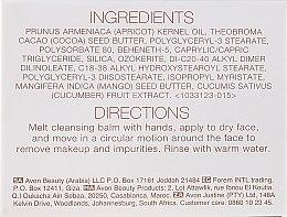 Balsam oczyszczający do twarzy - Avon Distillery Clean Break Cleanser — фото N3