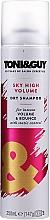 Kup Suchy szampon do włosów dodający objętości - Toni & Guy Glamour Dry Shampoo For Volume