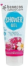 Kup Żel pod prysznic Granat i róża - Benecos Natural Care Pomegranate & Rose Shower Gel