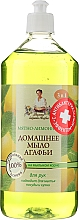 Kup Miętowo-cytrynowe domowe mydło Agafii - Receptury Babci Agafii