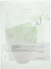 Kup Kojąca maseczka w płachcie do twarzy - Pyunkang Yul Calming Mask Pack
