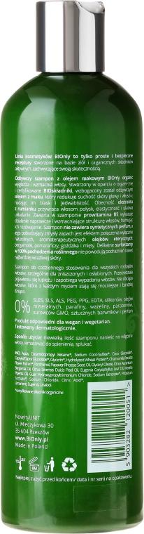 Odżywczy szampon z olejem makowym - BIOnly Organic — фото N2