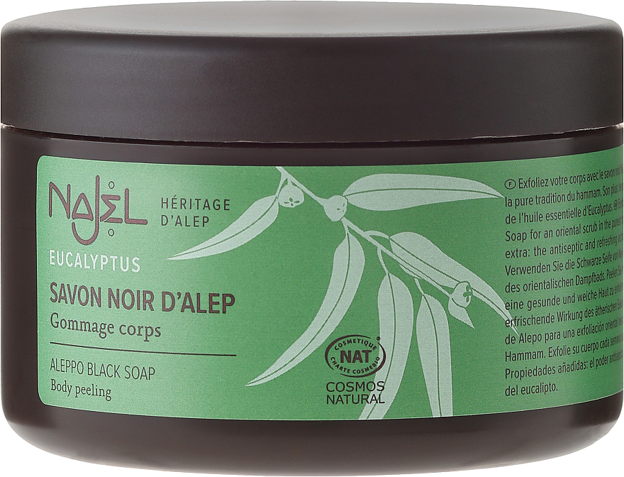PRZECENA! Czarne peelingujące mydło aleppo z eukaliptusem - Najel Black Savon Noir Aleppo Soap Eucalyptus Body Peeling * — фото N1