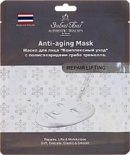Kup Przeciwstarzeniowa maska naprawcza do twarzy - Sabai Thai Anti-Aging Mask