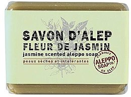 Kup Mydło aleppo w kostce o zapachu jaśminu - Tade Aleppo Jasmine Scented Soap