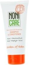 Kup Nawilżający szampon-odżywka do włosów z ochroną UV - Nonicare Garden Of Eden Shampoo & Conditioner