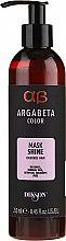 Kup Nabłyszczająca maska do włosów farbowanych - Dikson Argabeta Color Mask Shine