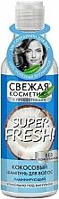 Kup Kokosowy szampon do włosów - FitoKosmetik Super Fresh