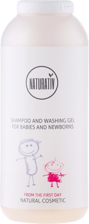 Szampon i żel do mycia 2 w 1 dla dzieci - Naturativ Shampoo & Washing Gel Infants & Babies