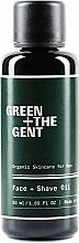 Kup Olejek do pielęgnacji twarzy i golenia - Green + The Gent Face + Shave Oil