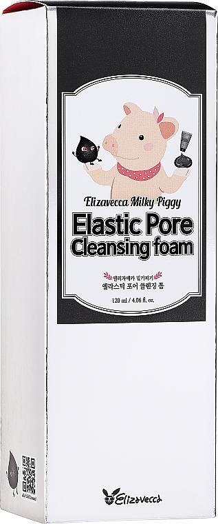 Pianka do mycia twarzy oczyszczająca pory - Elizavecca Face Care Milky Piggy Elastic Pore Cleansing Foam — фото N2
