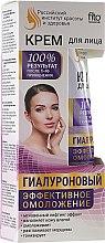 Kup Hialuronowy krem do twarzy Efektywne odmłodzenie - FitoKosmetik