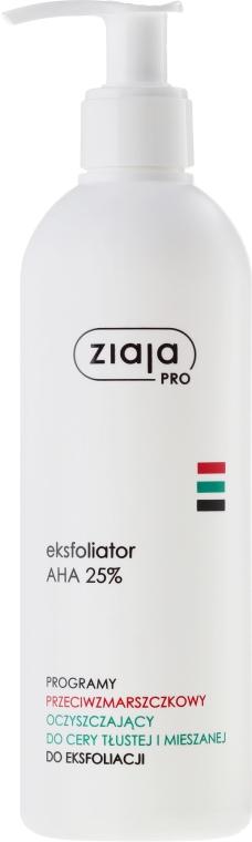 Eksfoliator z kwasami AHA 25% - Ziaja Pro