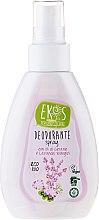 Kup Dezodorant w sprayu z lawendą i bodziszkiem - Ekos Personal Care Spray Deodorant With Organic Aloe Juice And Extract of Tricolor Violet
