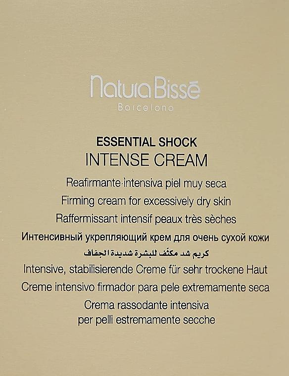 Nawilżający krem przeciwstarzeniowy do cery suchej - Natura Bissé Essential Shock Intense Cream — фото N6