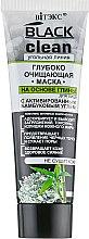Kup Głęboko oczyszczająca maska na bazie glinki do twarzy z bambusowym węglem aktywnym - Vitex Black Clean