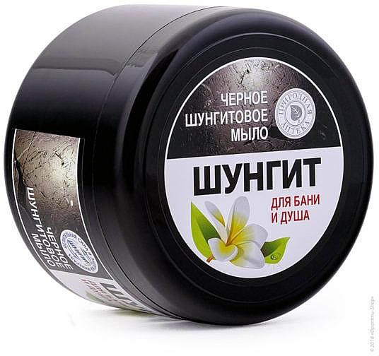 Czarne mydło szungitowe do kąpieli i pod prysznic - Czarne mydło — фото N1