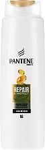 Kup Rewitalizujący szampon do włosów - Pantene Pro-V Repair & Protect Shampoo