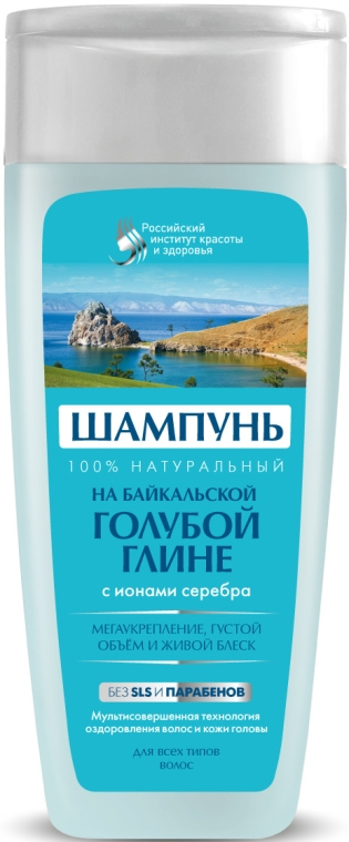 100% naturalny szampon na bazie bajkalskiej glinki błękitnej z jonami srebra - FitoKosmetik
