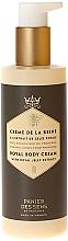 Kup Krem do ciała - Panier Des Sens Royal Body Cream Organic Honey