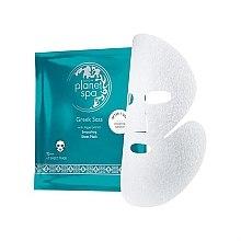 Kup Wygładzająca maska w płachcie do twarzy - Avon Planet Spa Greek Seas Smoothing Sheet Mask