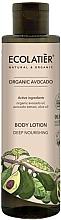 Kup Mleczko do ciała Intensywne odżywienie - Ecolatier Organic Avocado Body Lotion