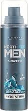 Kup Oczyszczająca pianka 2 w 1 do golenia i mycia twarzy dla mężczyzn - Oriflame Subzero North For Men Shaving Foam