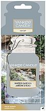 Kup Zapach do samochodu - Yankee Candle Car Jar Water Garden