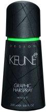Kup Graficzny lakier do włosów - Keune Graphic Hairspray