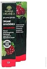 Kup Bio-krem pod oczy Odmładzający - Fratti HB Karelia Organica Organic Knyazhenica